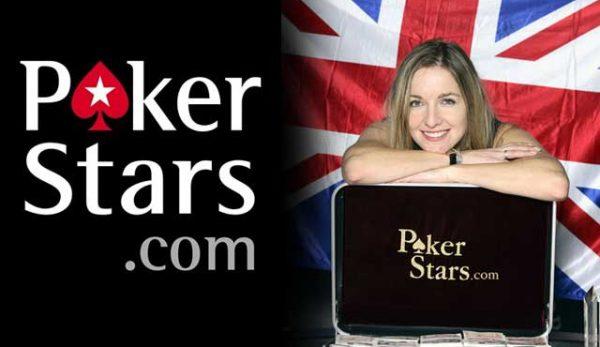 Amaya лиценз за PokerStars и Full Tilt