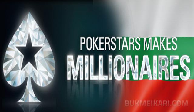 Българин милионер в PokerStars