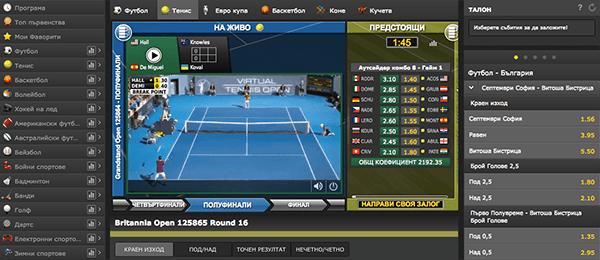 Efbet виртуален тенис