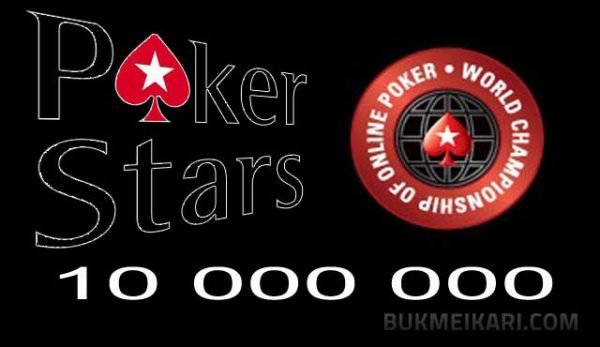 PokerStars турнир