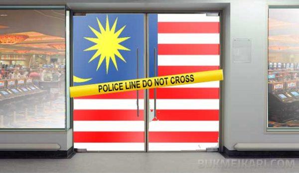 Малайзийските власти