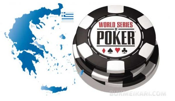 Гърция с титла от WSOPE