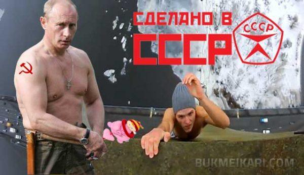 Нов руски закон забранява онлайн