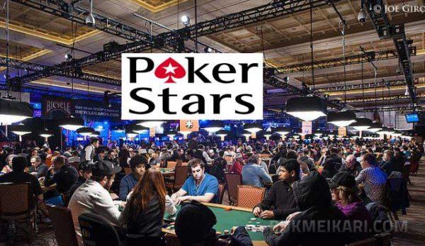 PokerStars рекорд - 253 000 играчи в един турнир