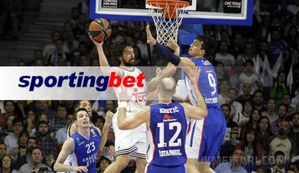 Sportingbet Евролига в Гърция