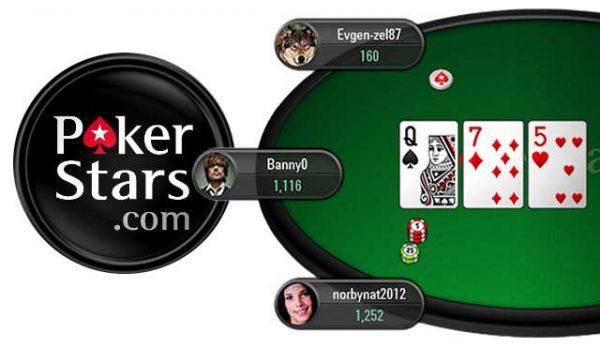 PokerStars с турнир с $10 млн.