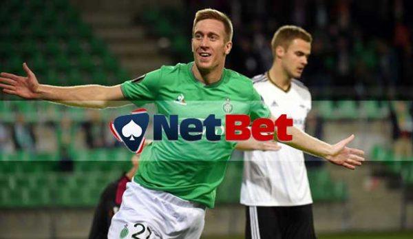 NetBet удължи партньорството си с френския професионален футболен клуб