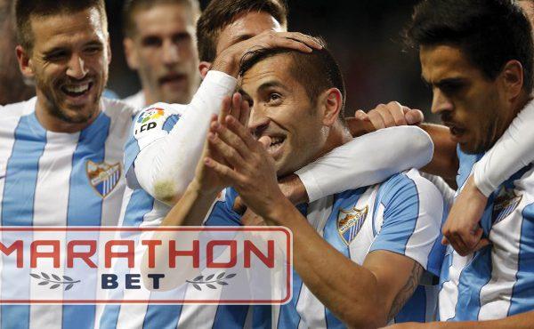 Marathobet сключи сделка с елитния испански клуб Малага