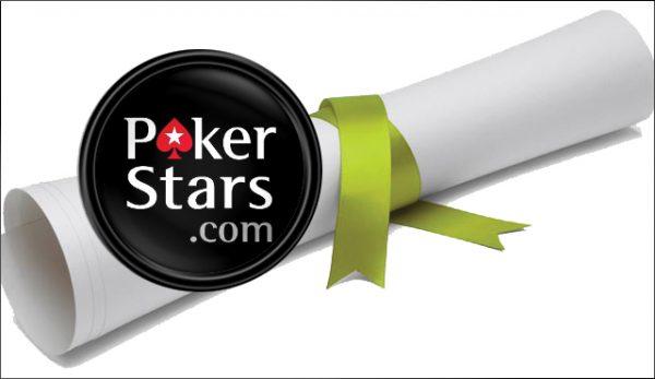 PokerStars се оценява на около 2,4 милиарда долара