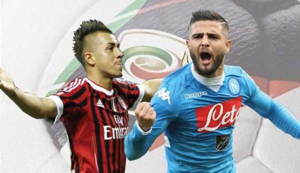 Серия А ни представя Милан и Наполи