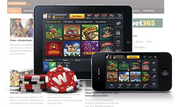 Експерти обявиха растеж на мобилния хазарт