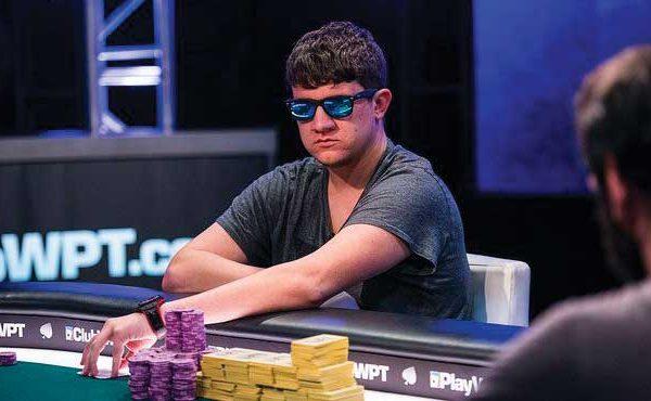 Световния покер тур (WPT)