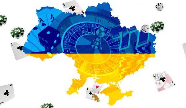 хазартни игри нямаха право да предлагат услугите си по никакъв начин в Украйна
