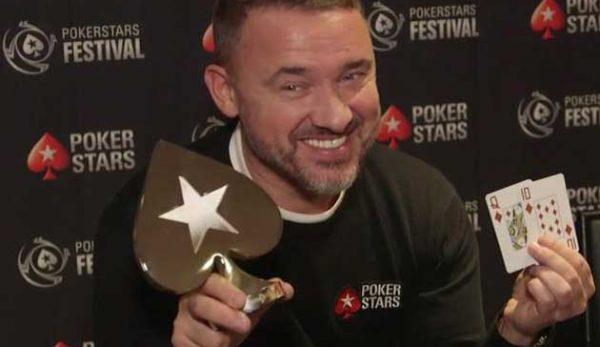 Pokerstars снукър