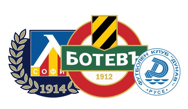 Лига Европа Левски, Ботев и Дунав.
