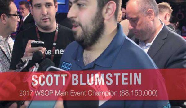 Скот Блумщайн спечели Основното събитие на WSOP 2017 за $8,15 млн.