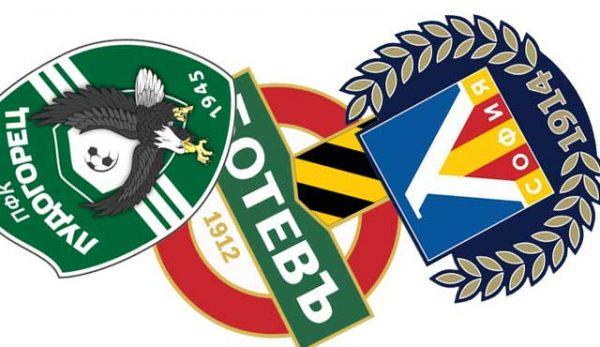 Лига Европа Лудогорец Левски Ботев