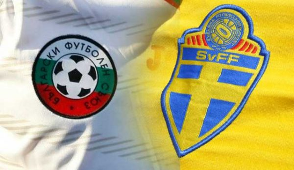 България Швеция мач