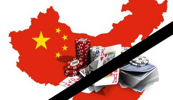 Китай хазартна индустрия забраняват инвестициите