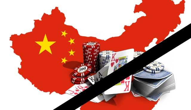 Китай забранява инвестициите в чуждестранни хазартни индустрии
