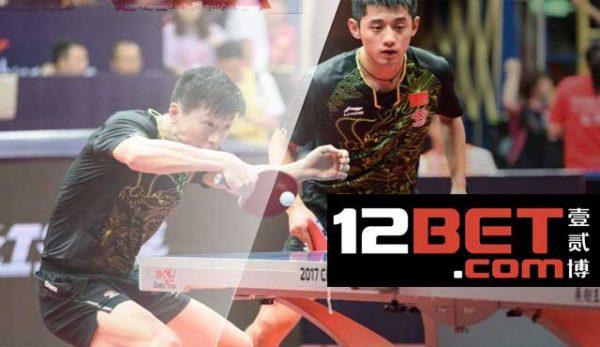 12Bet тенис маса 2018