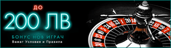 Bet365 kазино бонус
