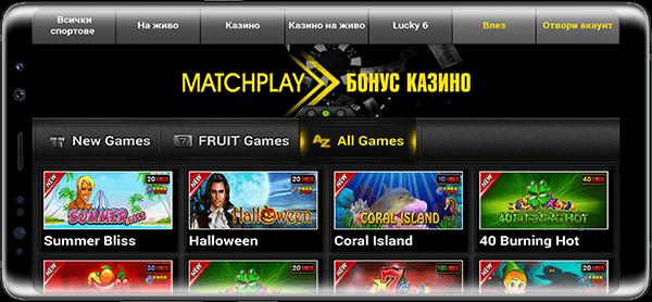 Mobile casino Efbet