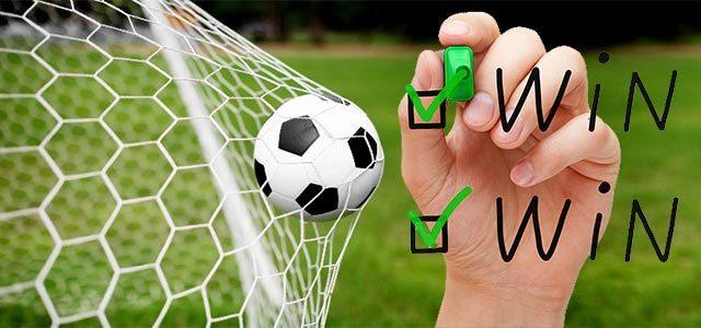 Стратегия за футболни залози
