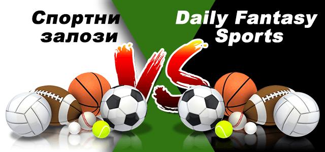 Daily Fantasy Sports Deutschland