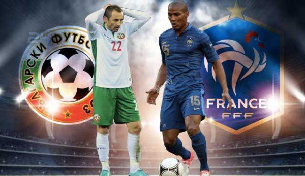 България Франция 9-ия кръг на квалификациите за Световното