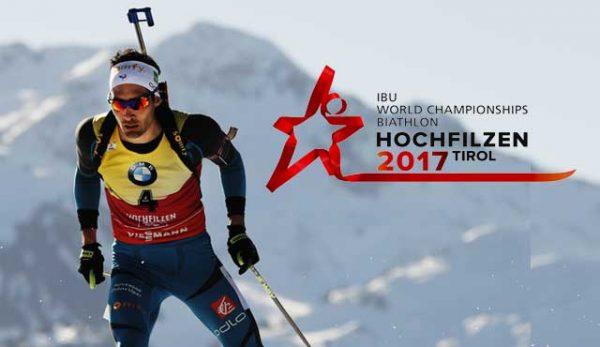 Световнато по биатлон за сезон 2017/18 букмейкърите Мартен Фуркад