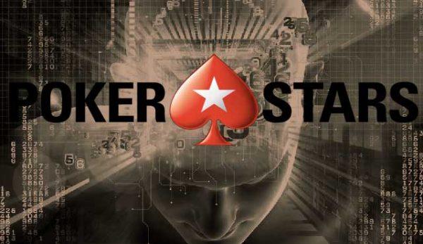 PokerStars изкуствен интелект софтуер