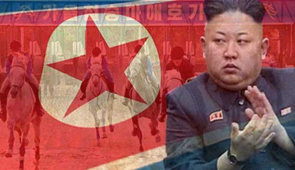 Северна Корея залагат на надбягвания средства в хазната