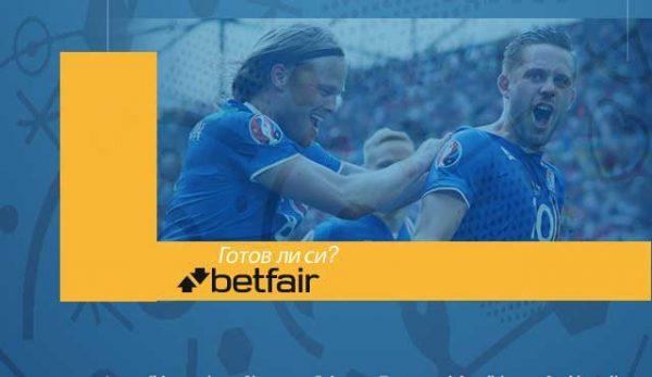 Исландия Евро 2016