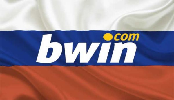 Bwin стартира в Русия през ноември