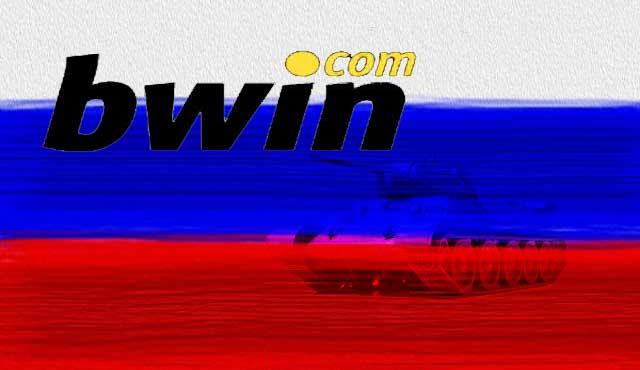 Bwin официално заработи в Русия