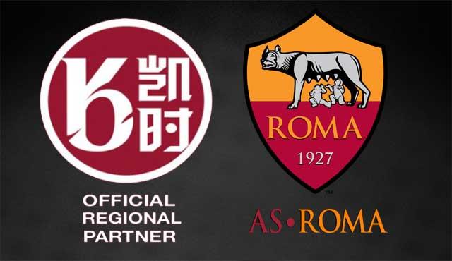 KB88 и Рома сключиха регионална сделка