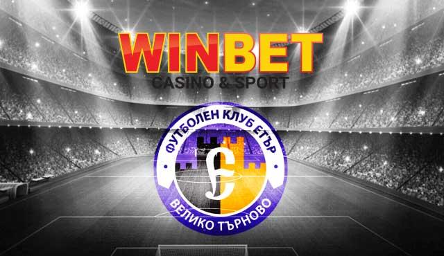 спортни залози и казино игри WinBet