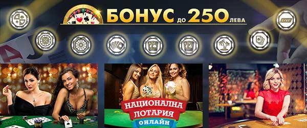 7777 казино на живо