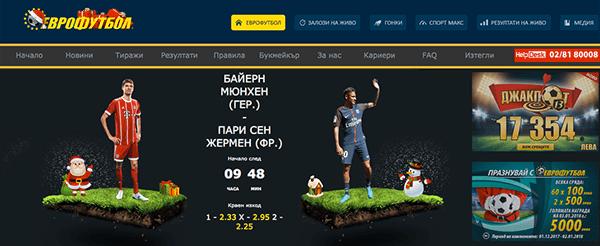 Начална страница на eurofootball.bg