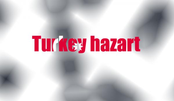 Турското правителство незаконния хазарт ограничения