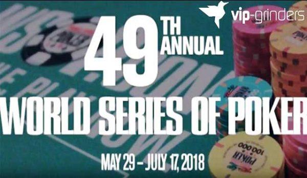 Излезе програмата за Световните серии по покер 2018