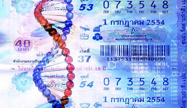 тайландската лотария джакпот
