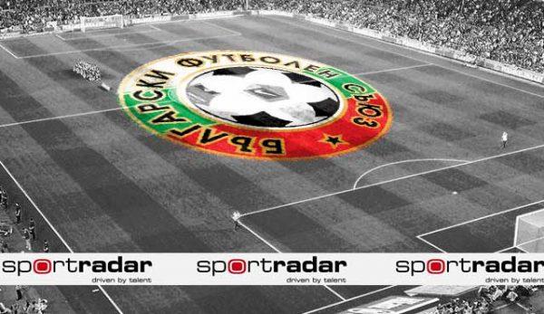 БФС ще бори спортната корупция със Sportradar