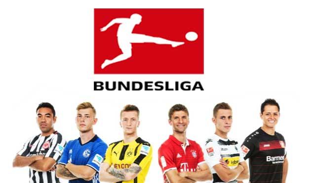 Залози за изпадащи отбори в Бундеслигата