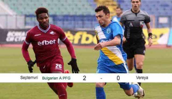 11 милиона евро залог на българско първенство рекорд в целия свят за деня