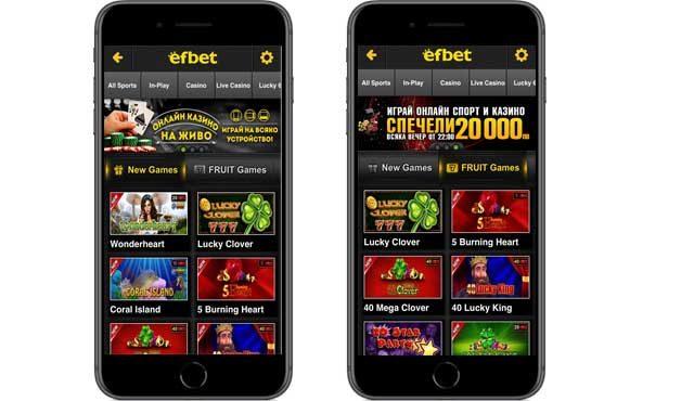 мобилни игри казино елот покер спорт