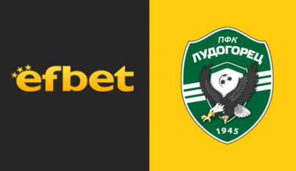 Efbet е новият генерален спонсор на Лудогорец