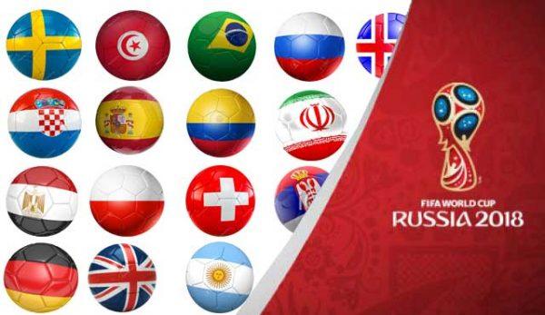 Кои отбори ще се класират за осминафиналите на 25 юни според букмейкърите?