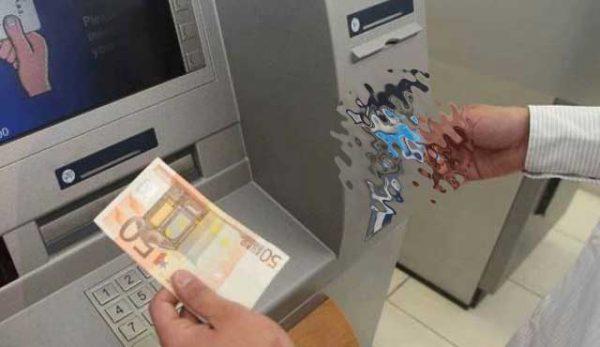 увеличаване на измамите с банкови карти около тазгодишното Световно първенство